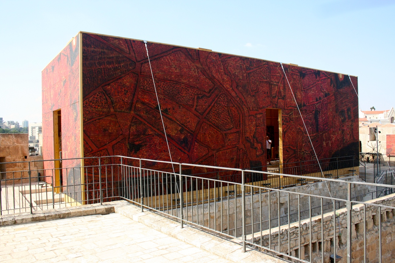 "Jerusalem Biennale. View of ""Alternative Topography"". Photo by Sophie Weinstein."